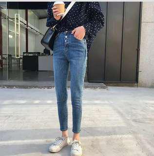 BNWT High Waist Jeans