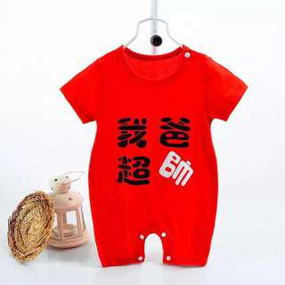 🚚 [Promo @$8] Cute baby romper