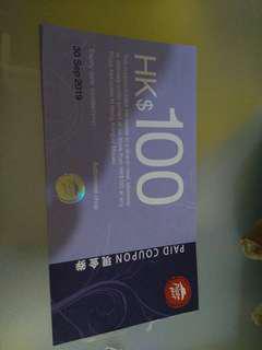 Pizza Hut $1000禮卷(只餘$500)