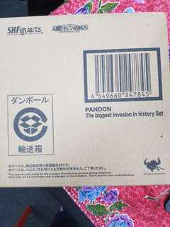 s.h.figuarts pandon ultraman monsters bandai in stock