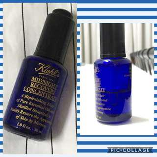 Kiehl's Midnight Recovery Concentrate (half used) for only Php 700.