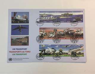 三地聯合國運輸工具郵票一套(有瑕疵)