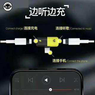 🚚 二合一充電耳機轉接頭