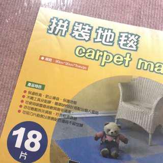 🚚 拼裝地毯18片裝