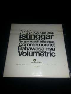 CD Dirgahayu. Commemorate