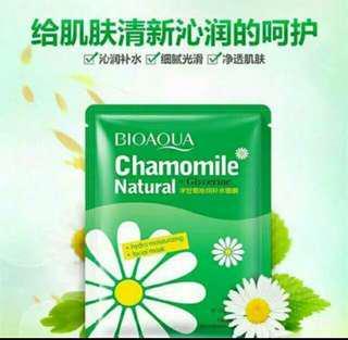 Bioaqua Chamomile Mask With Glycerine