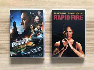 電影DVD 俠盜聯盟 Rapid Fire