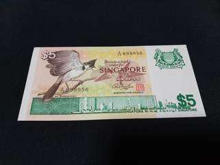Singapore Bird Series 5 Dollars Uncirculated