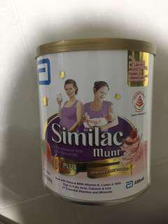 Similac Mum 400g strawberry flavour for pregnant and breastfeeding mothers