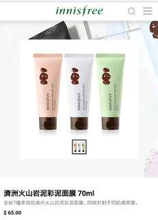 平放 全新 Innisfree Jeju volcanic color clay mask