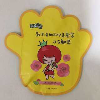 Tomatopie rose moisturizing Hand mask