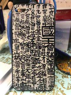 iPhone 8 Plus /7 plus (共通尺寸)曾灶財phone case 手機殼