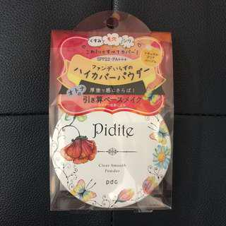 Pidite Clear Smooth Powder (Natural Beige)