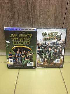 Ah Boys To Men Complete movie I,II,III,IV