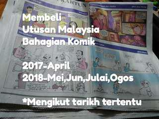 Mencari Akhbar Utusan Malaysia