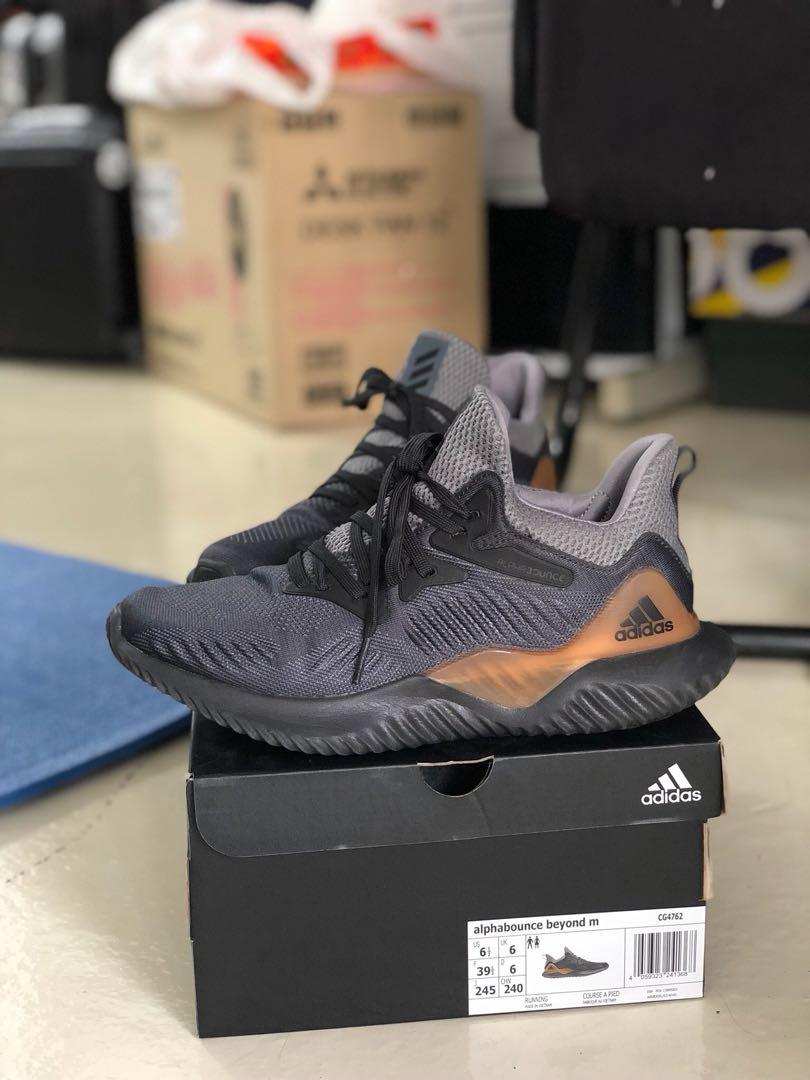 4d2b87888af11 Adidas Alphabounce beyond (Black)