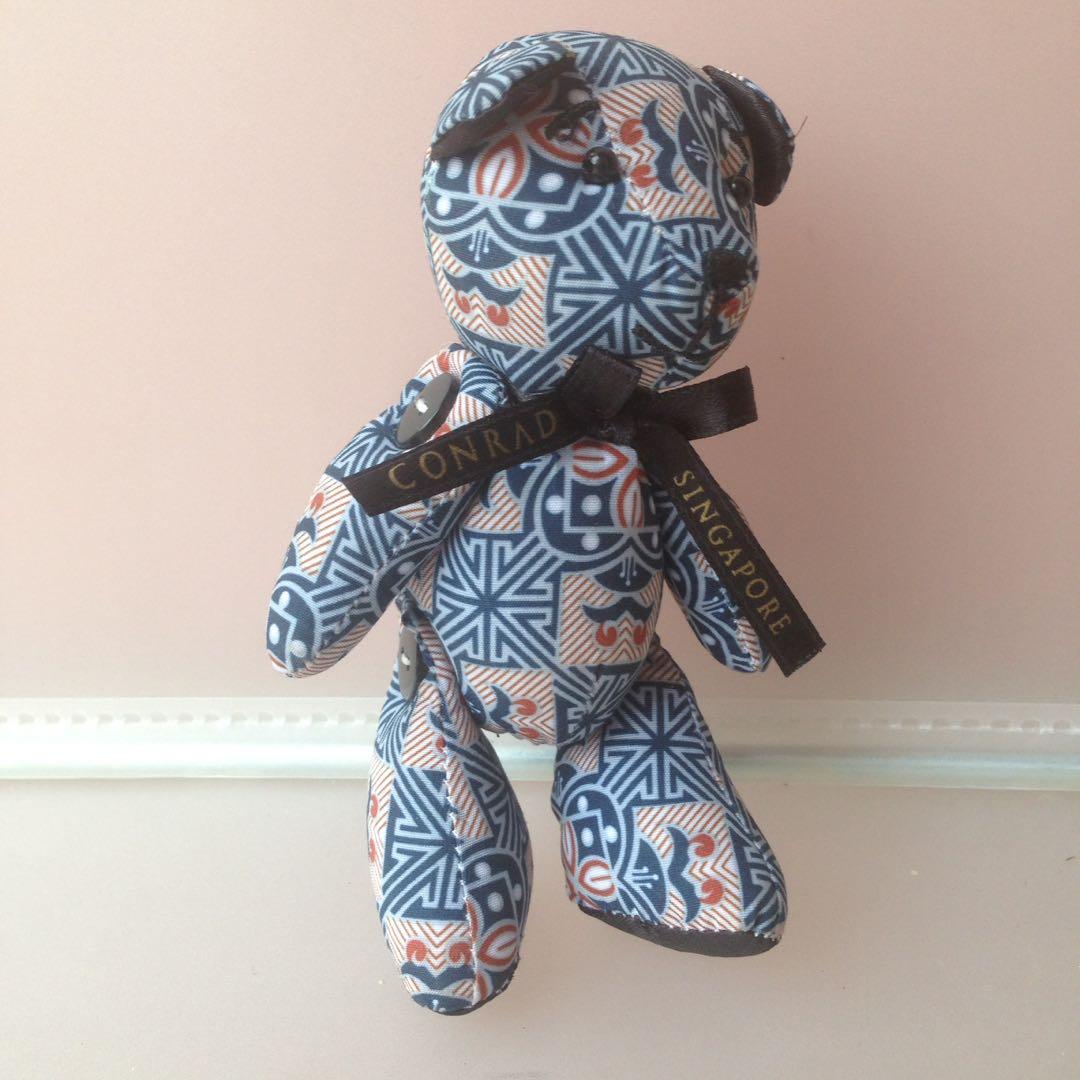 Boneka Beruang Conrad Singapore Toys Collectibles Mainan Carousell Gambar Diwarnai