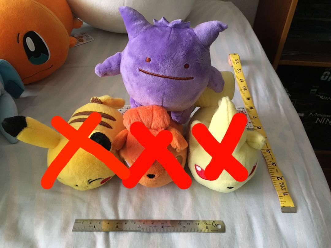 CLEARANCE SALE] Pokemon Plushies (Banpresto / Pokemon Center