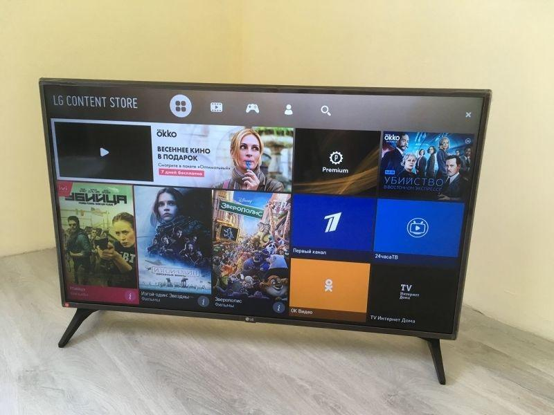 LG SMART TV, Home Appliances, TVs & Entertainment Systems on