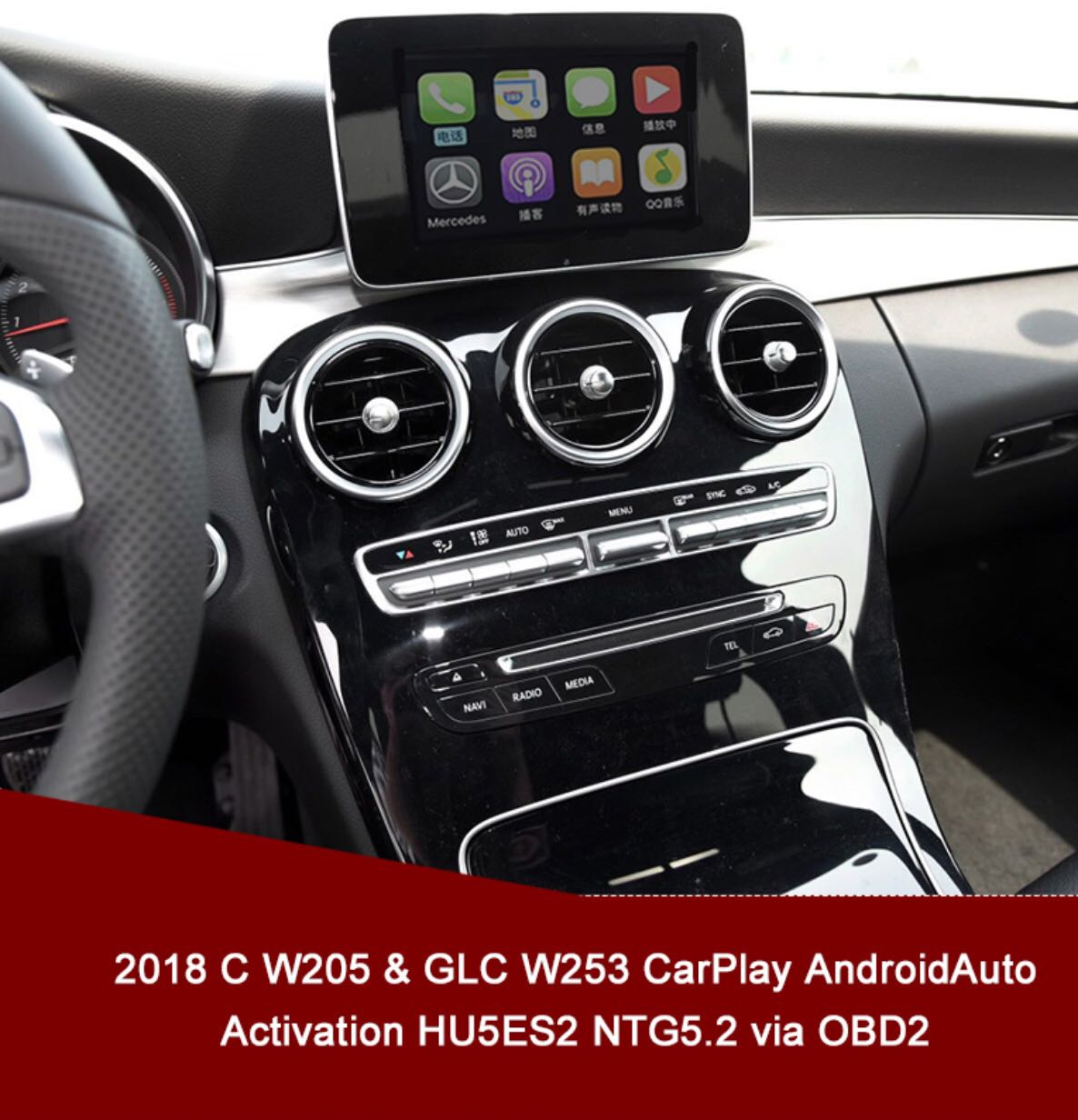 Mercedes Apple carplay android auto activation