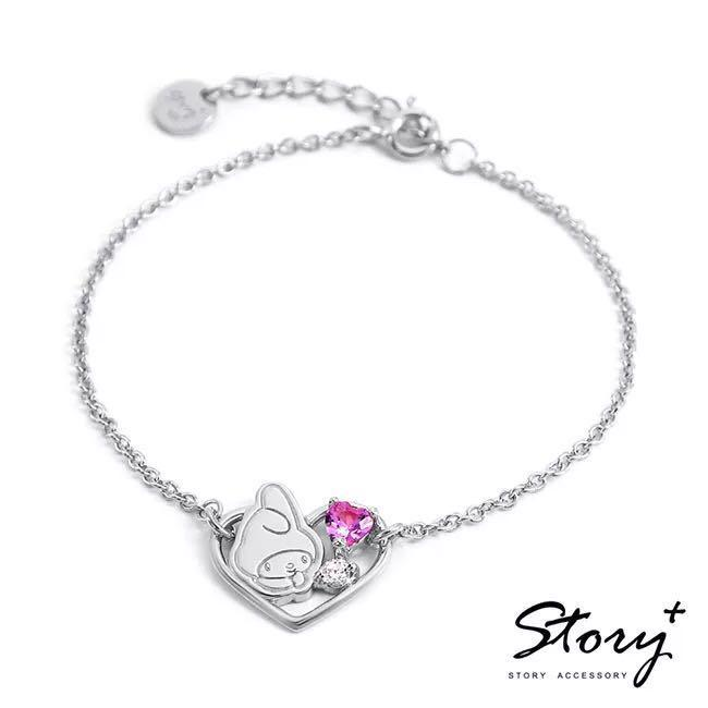 My Story (Taiwan) My Melody Sanrio 925 silver (white gold
