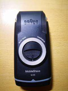 🚚 Braun MobileShave Electronic Portable Shaver