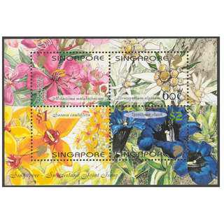 Singapore 2001 Switzerland Joint Issue Flowers Miniature sheet MNH