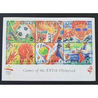 Singapore 1992 Barcelona Olympics Game Miniature sheet MNH