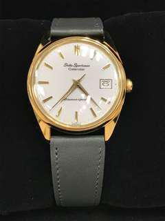Seiko Vintage Sportsman Manual Winding Watch