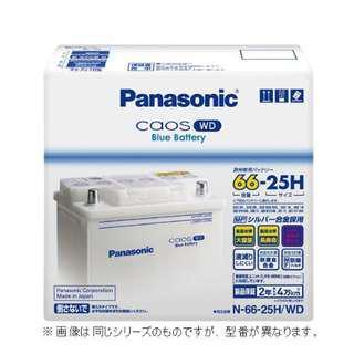 Panasonic Blue Battery