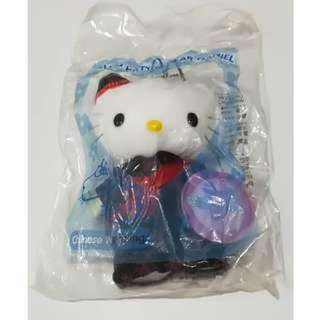 Year 2000 Dear Daniel Hello Kitty Collectible