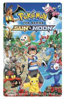 Pokemon Sun & Moon Ezlink 2018