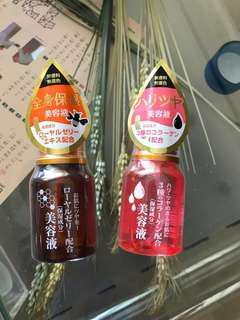 🇯🇵日本 濃密美容液 hydration essence / serum 55ml