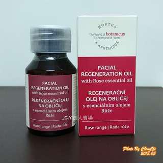 🚚 C.Y. 捷克 BOTANICUS(菠丹妮/波丹尼) 玫瑰臉部菁華油/精華油/按摩油 50ml 塑膠瓶裝