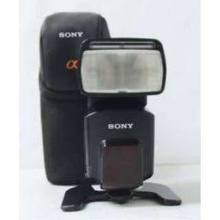 Sony HVL-F58AM Digital Camera Flash for Sony Alpha Series ( Top Of The Line Flash )