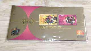 2017年金雞報曉珍藏版八達通,內有兩張全同number八達通,全新未開封,值得收藏。