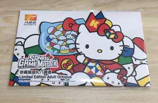 Sanrio Game Master珍藏版成人八達通,全新未拆封,hello kitty 迷值得擁有