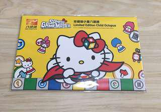 Sanrio Game Master珍藏版小童八達通,全新未拆封,hello kitty 迷值得擁有