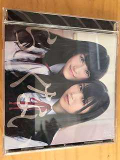 NMB 48 CD
