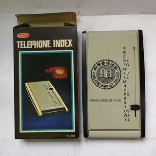 懷舊古式電話簿