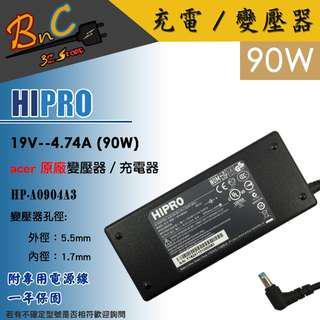 Acer 原廠 19V-4.74A 90W HIPRO 變壓器 HP-A0904A3 Aspire 5610 7720