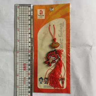2008北京奧運吉祥福娃掛飾