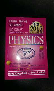 HKDSE Physics 5**必讀書