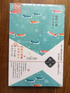 Japanese Motif and Patterns Postcard Set 30Pcs