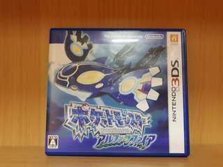[初回限定] 3DS Pokemon Alpha Sapphire