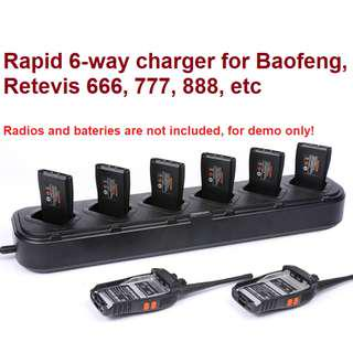 🚚 Rapid charger for Baofeng, Retevis, BF-888, 666, 777, etc two way radio (long, one row)