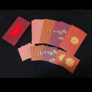 HK red packet