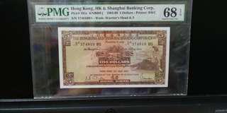 冠軍分-匯豐1967年$5,68e