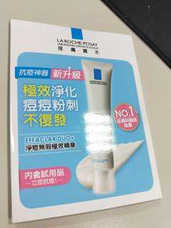🚚 理膚寶水 試用包 抗痘 DUO+ 淨痘無瑕極效精華