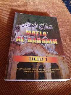 MATLA' AL-BADRAIN JILID 1